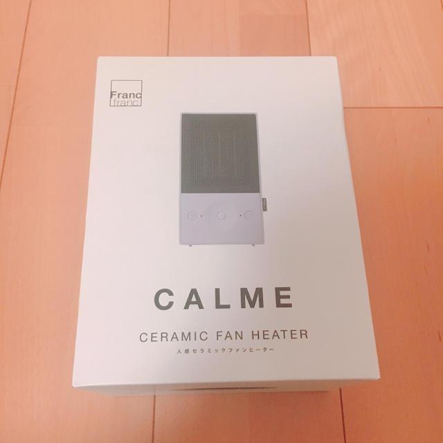 Francfranc(フランフラン)のFrancfranc(フランフラン)カルム人感セラミックファンヒーター スマホ/家電/カメラの冷暖房/空調(ファンヒーター)の商品写真
