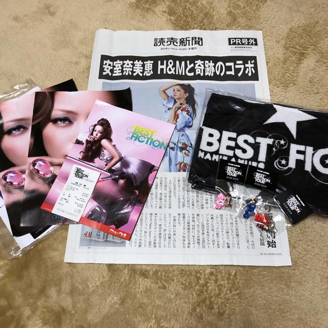 安室奈美恵7点set★BEST FICTION TOURグッズの通販 by YGDragom's shop|ラクマ