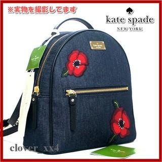 ケイトスペードニューヨーク(kate spade new york)のケイトスペード リュック サック 新品 花柄 デニム kate spadeバッグ(リュック/バックパック)