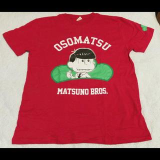 シマムラ(しまむら)のおそ松さん✕しまむら コラボTシャツ(Lサイズ)新品未使用(Tシャツ/カットソー(半袖/袖なし))