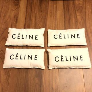 セリーヌ(celine)のCELINE ミニクッション×4(その他)