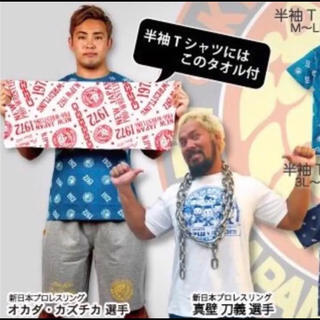 しまむら - 新日本プロレス✕しまむら ライオンマークTシャツ(Mサイズ)新品未使用タグ付き