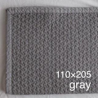 期間限定お値下げ イブル クラウド柄 110×205 グレー(ソファカバー)