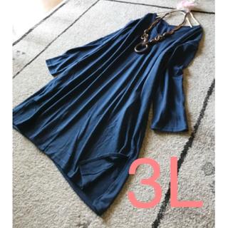 新品⭐️3L*前後Vネック裾スリットゆったりニットソーワンピ紺大きいサイズ(チュニック)