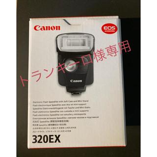 キヤノン(Canon)のキヤノン スピードライト 320EX(ストロボ/照明)