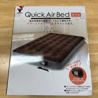 ヤマゼン(山善)のquick Air bed(寝袋/寝具)
