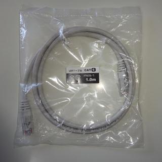 LANケーブル(1m)(PCパーツ)