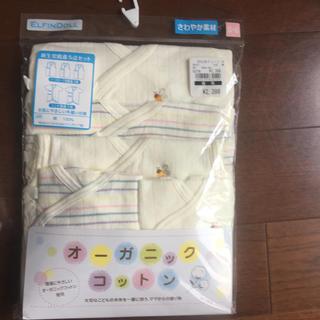 ニシマツヤ(西松屋)の新品 新生児肌着セット オーガニックコットン(肌着/下着)