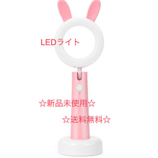 猫耳LEDライト ピンク キュート (テーブルスタンド)