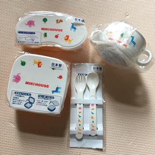 ミキハウス(mikihouse)のミキハウス新品ベビー食器4点セット☺︎(離乳食器セット)