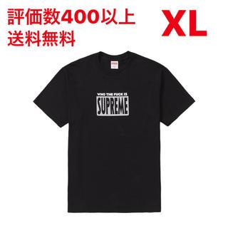 アディダス(adidas)のXL【最安値】Supreme Who The Fuck Tee(Tシャツ/カットソー(半袖/袖なし))