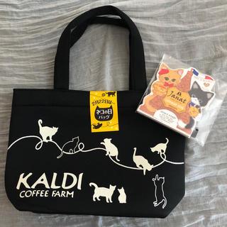 【値下げ】カルディ ネコの日  トートバッグ(トートバッグ)
