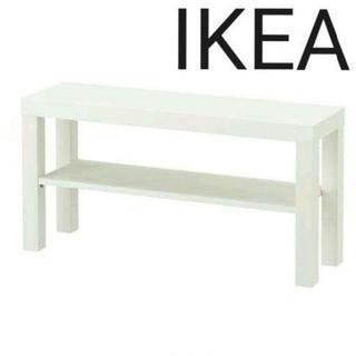 イケア(IKEA)のIKEA サイドテーブル テレビ台 ホワイト(リビング収納)