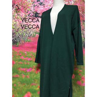 イェッカヴェッカ(YECCA VECCA)の【タグ付き・訳あり品】YECCA VECCA カーディガン G-15(カーディガン)