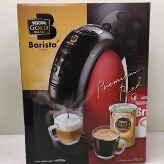 ネスレ(Nestle)のNESTLE BARISTAネスカフェ バリスタ レッド (コーヒーメーカー)