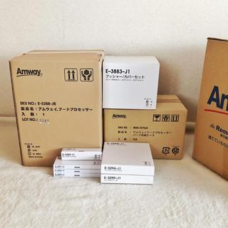 アムウェイ(Amway)のはな様専用【新品未使用】アムウェイフードプロセッサー オプションパーツセット付き(フードプロセッサー)