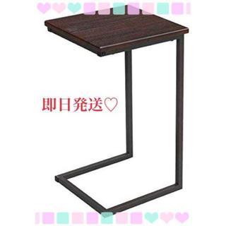 【大人気】サイドテーブル ブラウン 幅30×奥行30×高さ52cm(コーヒーテーブル/サイドテーブル)