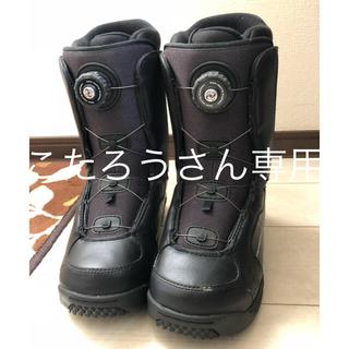 ケーツー(K2)のこたろうさん専用 スノーボードブーツ レディース K2   24cm(ブーツ)