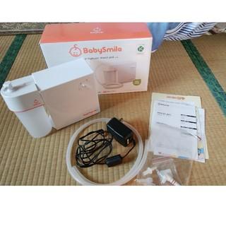 メルシーポット 鼻水吸引器(鼻水とり)