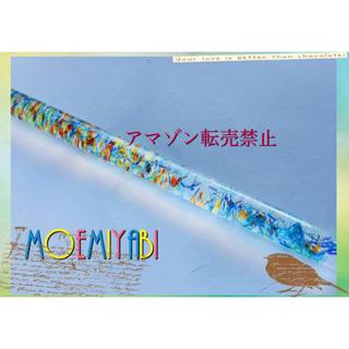 麻雀格闘倶楽部旧筐体タッチペン 琉球ガラスオーシャンブルー 新商品(麻雀)