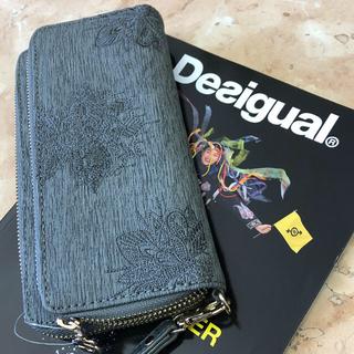 デシグアル(DESIGUAL)のdesigual 長財布 新品(財布)