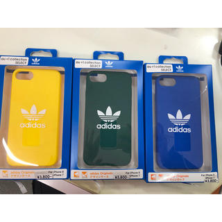 アディダス(adidas)のadidas  ⭐️ iPhoneケース(iPhoneケース)