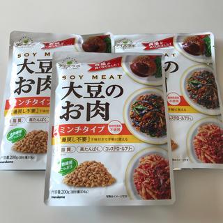 マルコメ ダイズラボ 大豆のお肉(大豆ミート) ミンチ 200g×3袋(豆腐/豆製品)