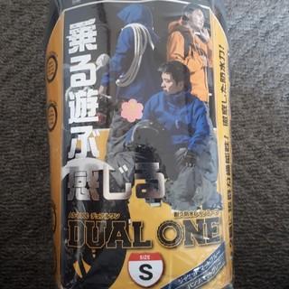 【新品】マック レインウェア Sサイズ(レインコート)