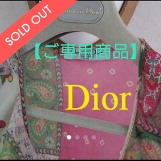 ディオール(Dior)の【ご専用商品】ご予約品(シャツ/ブラウス(長袖/七分))