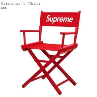 シュプリーム(Supreme)のSupreme director's chair ディレクターズチェア 赤 (折り畳みイス)