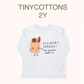 ボボチョース(bobo chose)のTINYCOTTONSタイニーコットンズ フレンドリーバッグ グレーロンT 2Y(Tシャツ/カットソー)