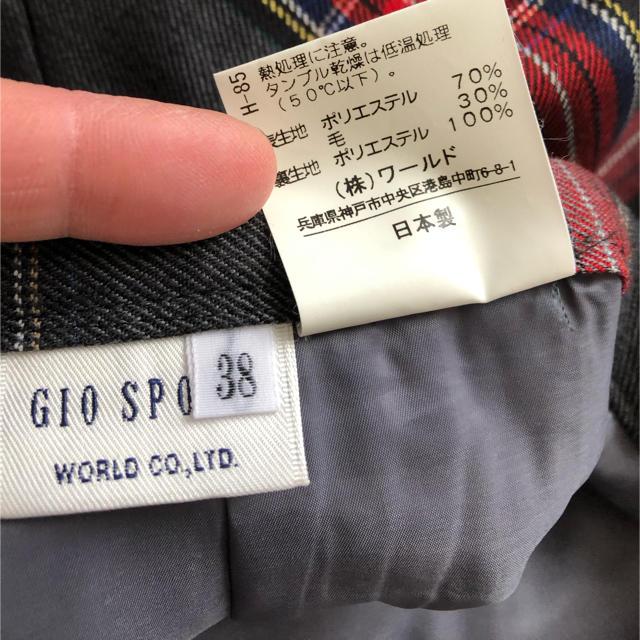 GIO SPORT(ジオスポーツ)のチェック プリーツスカート 38 レディースのスカート(ひざ丈スカート)の商品写真