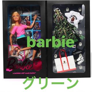 アベイシングエイプ(A BATHING APE)のBarbie × BAPE コラボ バービー人形 グリーンカモ APE(ぬいぐるみ/人形)
