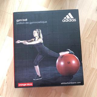 アディダス(adidas)のadidas バランスボール 55cm(トレーニング用品)