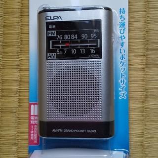 携帯小型ラジオ(ラジオ)
