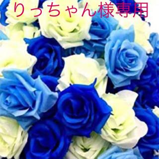 【りっちゃん様専用】18金 ハート ダイヤ リング 指輪(リング(指輪))