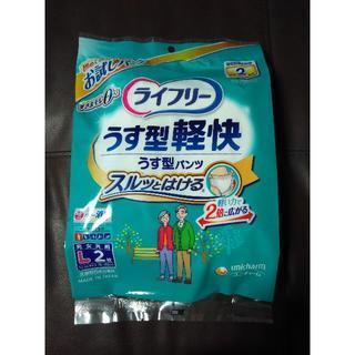 【elee one様予約済】ライフリーうす型軽快うす型パンツ(Lサイズ)2枚入(おむつ/肌着用洗剤)