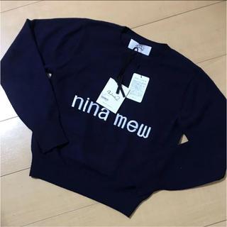 ニーナミュウ(Nina mew)のnina mew ニット(ニット/セーター)