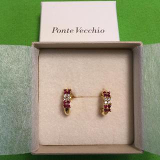 ポンテヴェキオ(PonteVecchio)のポンテヴェキオ ルビーダイヤモンド お花 フラワー ピアス ポンテヴェッキオ(ピアス)