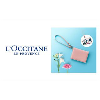 ロクシタン(L'OCCITANE)のロクシタン 新作エルバヴェール パスケース 新品未開封 数量限定ノベルティ(パスケース/IDカードホルダー)