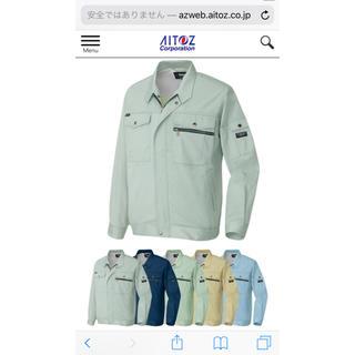 アイトス(AITOZ)の新品 aitoz作業着 作業服 上着 (ブルゾン)