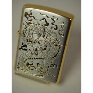 ジッポー(ZIPPO)のZippo ドラゴン 細密彫(竜 龍)シルバーゴールド 金銀 SSG-1(タバコグッズ)