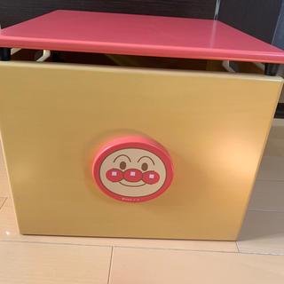 アンパンマン  木製 おかたづけBOX(収納/チェスト)