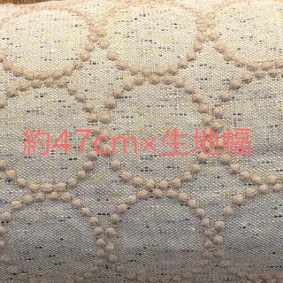 ミナペルホネン(mina perhonen)のタンバリン ライトベージュ×ライトピンク ◯9個×◯26個(ファブリック)