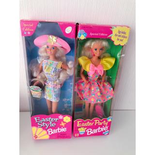 バービー(Barbie)のヴィンテージ レトロ Barbie イースターバービー(ぬいぐるみ/人形)