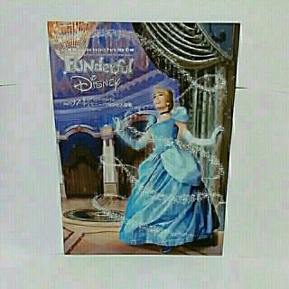 ディズニー(Disney)のファンダフルディズニー 会報誌 vol.37(アート/エンタメ/ホビー)