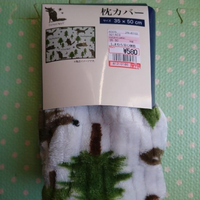 しまむら(シマムラ)の専用☆枕カバー インテリア/住まい/日用品の寝具(シーツ/カバー)の商品写真