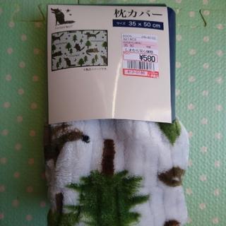 シマムラ(しまむら)の専用☆枕カバー(シーツ/カバー)