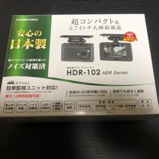 未使用品✨コムテック ドライブレコーダー HDR-102(その他)