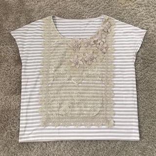 グレースコンチネンタル(GRACE CONTINENTAL)のトップス Tシャツ グレースコンチネンタル ダイアグラム (シャツ/ブラウス(半袖/袖なし))